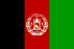 Afganca
