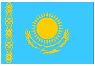 Kazakça